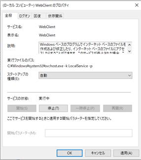 f:id:takayuki-yoshida:20200922001745p:plain
