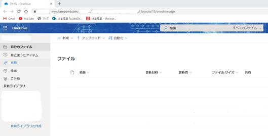 f:id:takayuki-yoshida:20200924200859p:plain