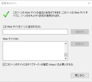 f:id:takayuki-yoshida:20200924200924p:plain