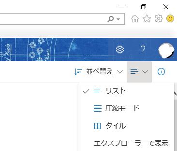 f:id:takayuki-yoshida:20200924201034p:plain