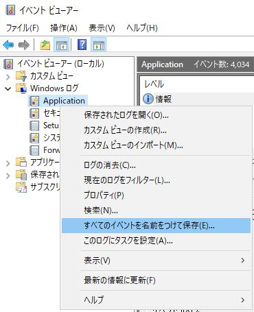f:id:takayuki-yoshida:20210507163825p:plain