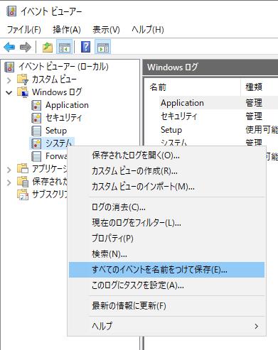 f:id:takayuki-yoshida:20210507164800p:plain