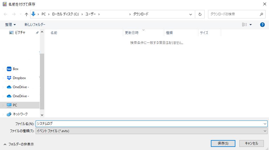 f:id:takayuki-yoshida:20210507165056p:plain