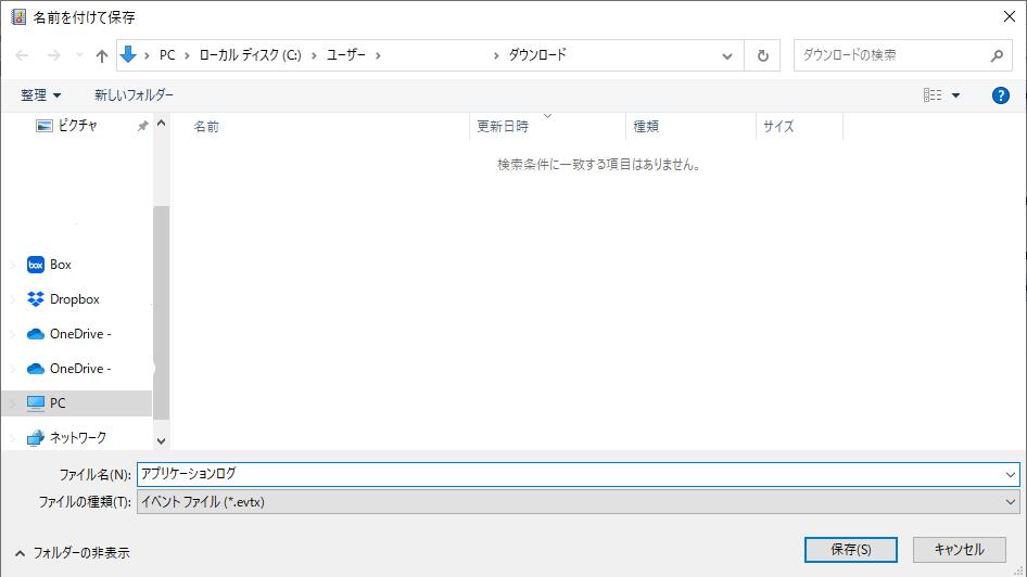 f:id:takayuki-yoshida:20210507165339p:plain