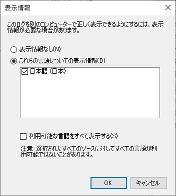 f:id:takayuki-yoshida:20210507170247p:plain