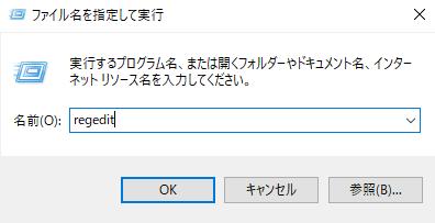 f:id:takayuki-yoshida:20210617110220p:plain