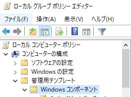 f:id:takayuki-yoshida:20210617114311p:plain
