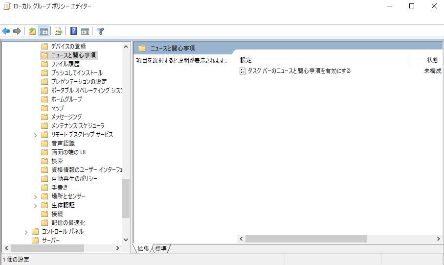 f:id:takayuki-yoshida:20210617114432p:plain