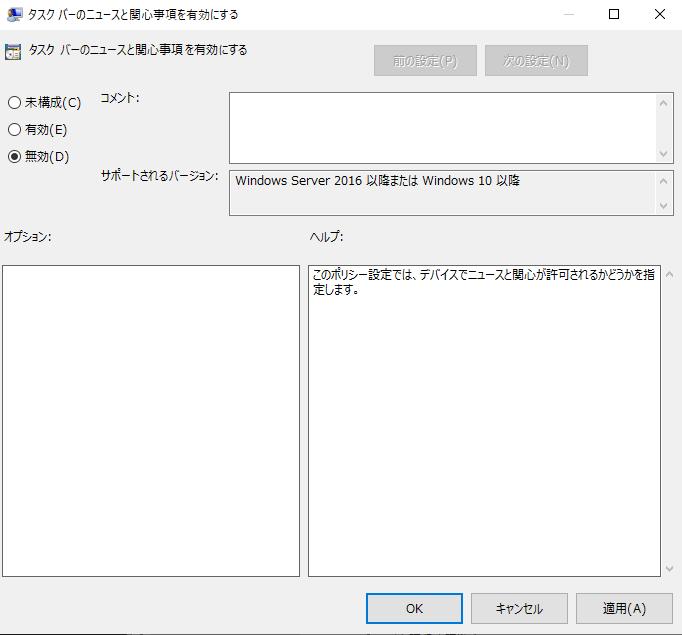 f:id:takayuki-yoshida:20210617114545p:plain