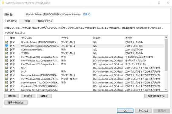 f:id:takayuki-yoshida:20210815015625p:plain