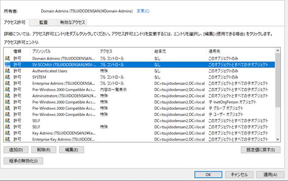 f:id:takayuki-yoshida:20210815015714p:plain