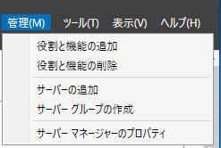 f:id:takayuki-yoshida:20210815020427p:plain