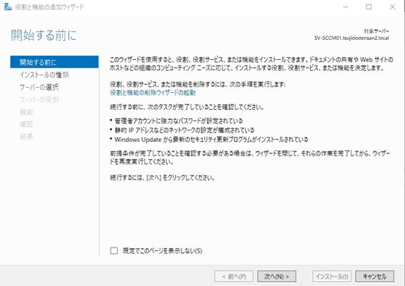 f:id:takayuki-yoshida:20210815020440p:plain