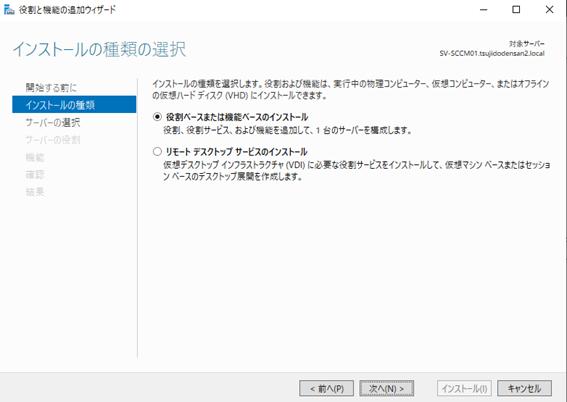 f:id:takayuki-yoshida:20210815020450p:plain