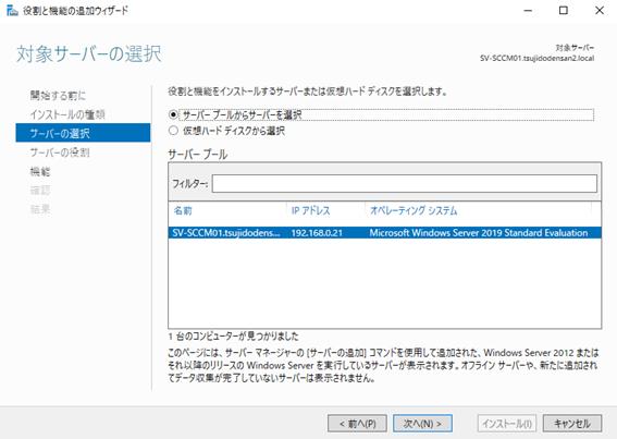 f:id:takayuki-yoshida:20210815020507p:plain