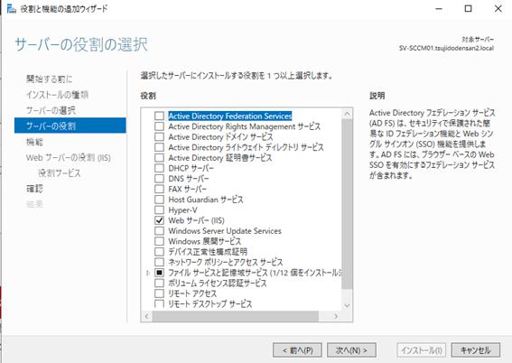 f:id:takayuki-yoshida:20210815020520p:plain