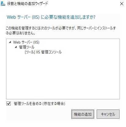 f:id:takayuki-yoshida:20210815020532p:plain