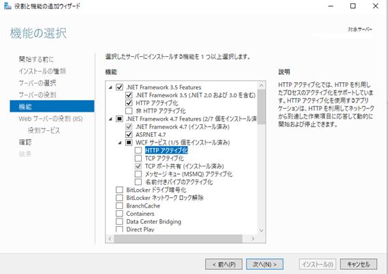 f:id:takayuki-yoshida:20210815020546p:plain