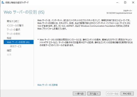 f:id:takayuki-yoshida:20210815020600p:plain