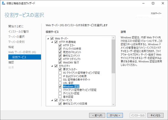 f:id:takayuki-yoshida:20210815020628p:plain