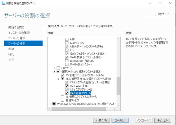 f:id:takayuki-yoshida:20210815020656p:plain