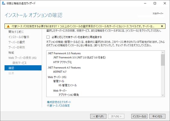 f:id:takayuki-yoshida:20210815020710p:plain