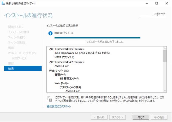 f:id:takayuki-yoshida:20210815020722p:plain