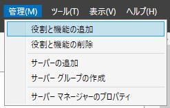 f:id:takayuki-yoshida:20210815020901p:plain