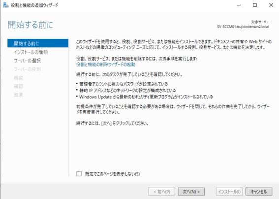 f:id:takayuki-yoshida:20210815020920p:plain