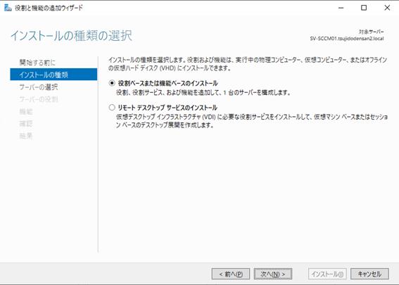 f:id:takayuki-yoshida:20210815020932p:plain