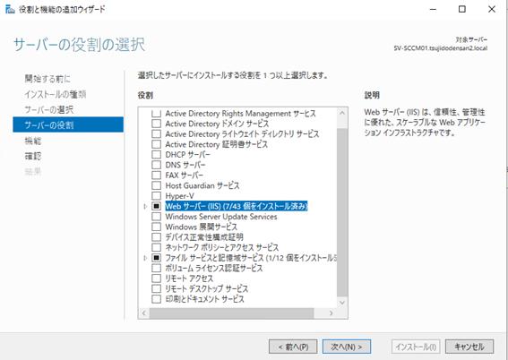 f:id:takayuki-yoshida:20210815020957p:plain