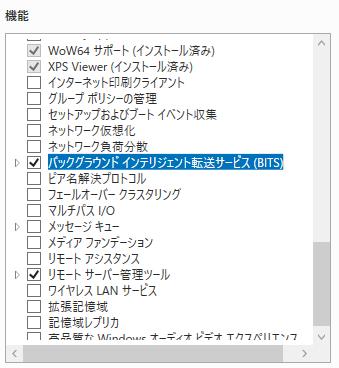 f:id:takayuki-yoshida:20210815021134p:plain