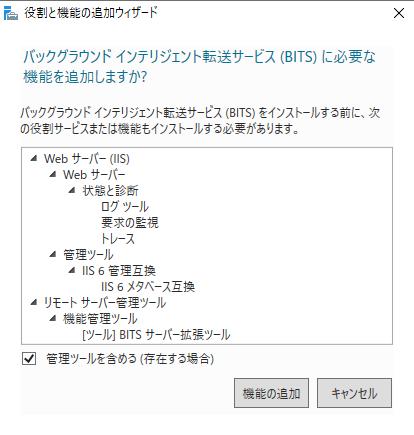 f:id:takayuki-yoshida:20210815021148p:plain