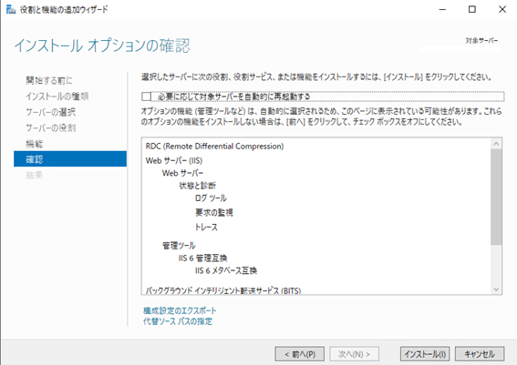 f:id:takayuki-yoshida:20210815021201p:plain