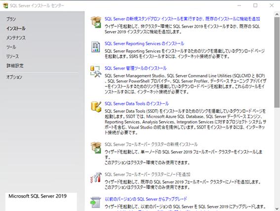 f:id:takayuki-yoshida:20210815021532p:plain