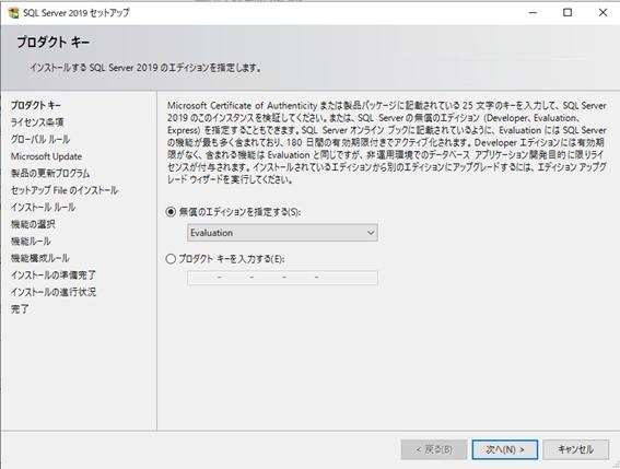 f:id:takayuki-yoshida:20210815021543p:plain
