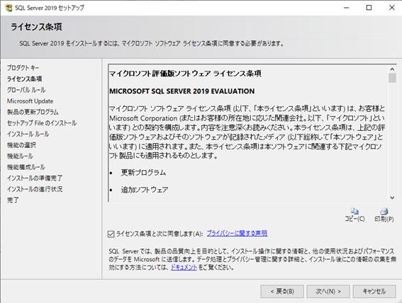 f:id:takayuki-yoshida:20210815021602p:plain