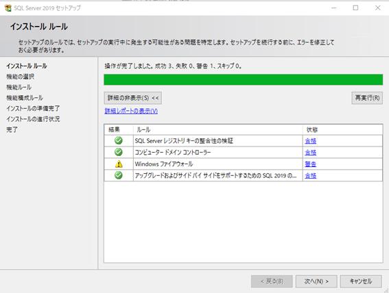 f:id:takayuki-yoshida:20210815021626p:plain