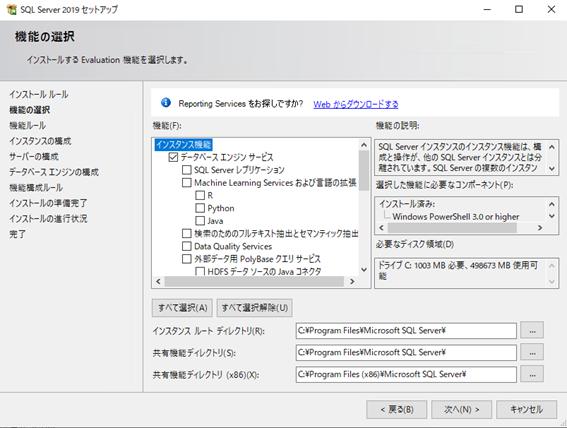f:id:takayuki-yoshida:20210815021640p:plain