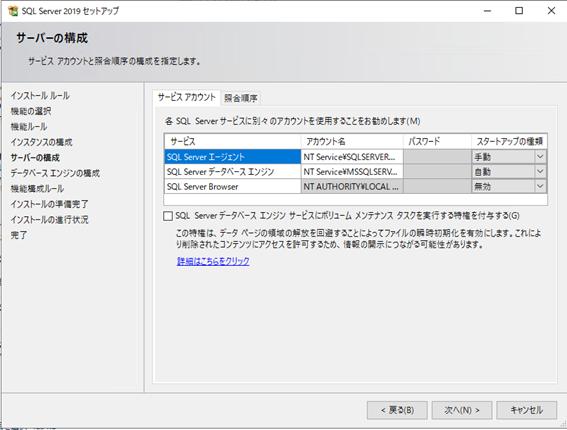 f:id:takayuki-yoshida:20210815021704p:plain