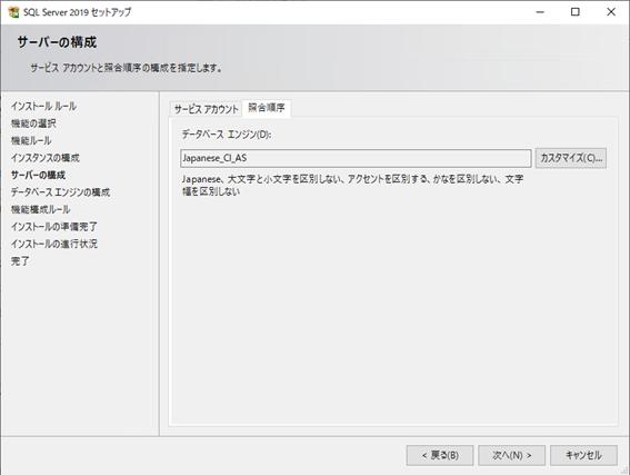 f:id:takayuki-yoshida:20210815021749p:plain