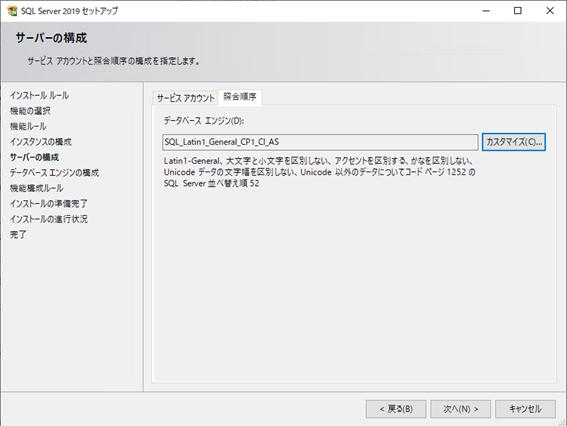 f:id:takayuki-yoshida:20210815021811p:plain