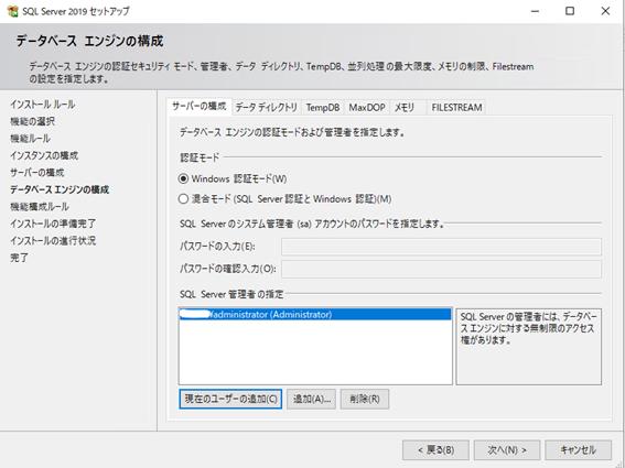 f:id:takayuki-yoshida:20210815021824p:plain