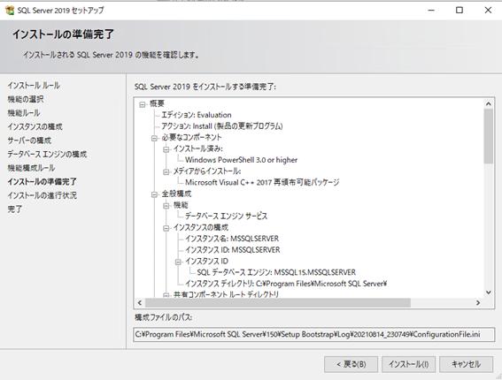 f:id:takayuki-yoshida:20210815021835p:plain