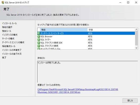 f:id:takayuki-yoshida:20210815021844p:plain