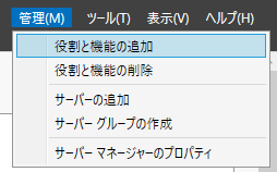 f:id:takayuki-yoshida:20210815022518p:plain