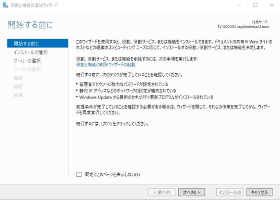f:id:takayuki-yoshida:20210815022529p:plain