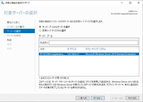 f:id:takayuki-yoshida:20210815022551p:plain