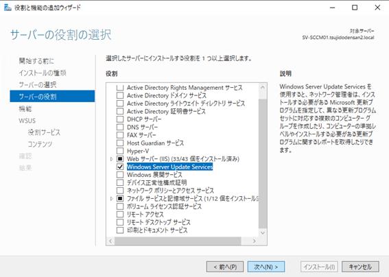 f:id:takayuki-yoshida:20210815022602p:plain