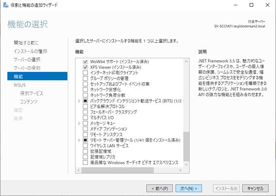 f:id:takayuki-yoshida:20210815022635p:plain